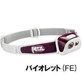 ○ペツル E97H・ティカ+(プラス)【40%OFF】