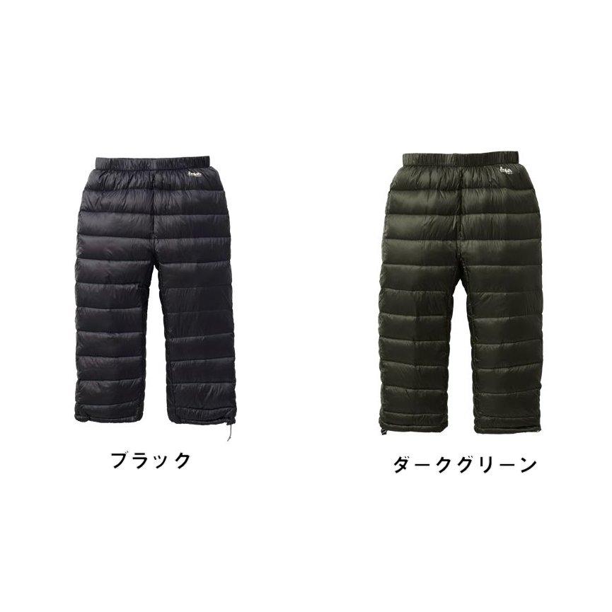 PUROMONTE(プロモンテ)『ダウンパンツ七分丈(WD020)』