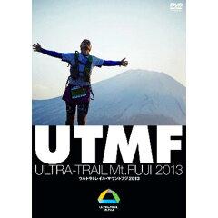 ◇UTMF 2013 ウルトラトレイル・マウントフジ 公式DVD