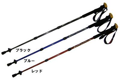 ○グリップウェル・カーボンスーパーライト旧モデル(2本セット)