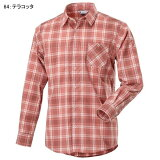(0)ミズノ B2MC9006・マジックドライ長袖トレイルシャツ(メンズ)【46%OFF】