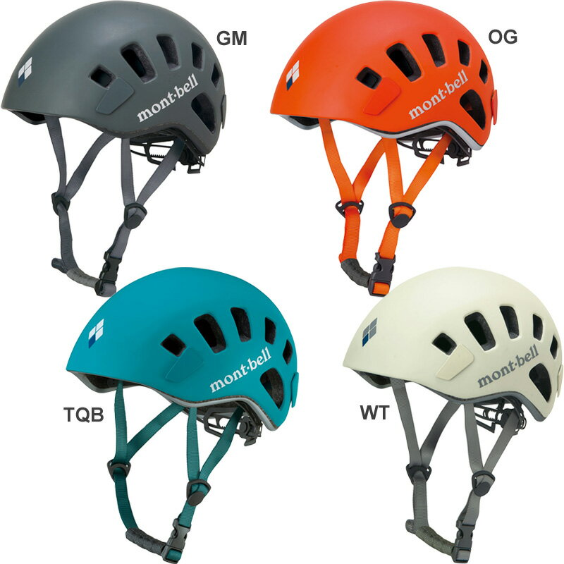 モンベル L.W.アルパインヘルメット