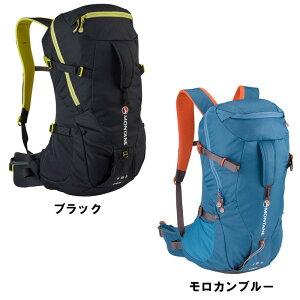○モンテイン GPCO25・COBRA25/CO25ライトパック【50%OFF】