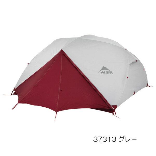 (0)MSR(エムエスアール)37313/37034・エリクサー4(フットプリント付) 登山  キャンプ  テント