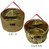 ○オレゴニアンキャンパー OCB812R・キャンプバケット