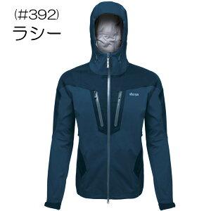 ○シェルパ SM582・リータンジャケット Men's【60%OFF!】