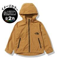 ノースフェイス NPJ21810・コンパクトジャケット(キッズ)【子供】【キッズ】