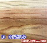 [木材] [板]杉(節あり)木板無目枠25mmX105mmX2000mm
