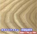 [木材] [板]ホワイトアッシュ 木板無目枠30mmX30mmX200...