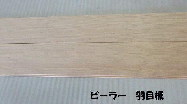 みはし株式会社 木製モールディング サンメントアール 内装用 A型サンメン R128A50AY