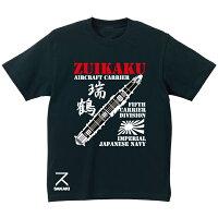 SAKAKI瑞鶴Tシャツ
