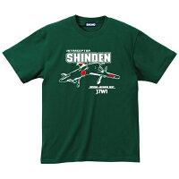 SAKAKI震電Tシャツ