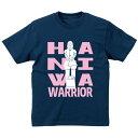 SAKAKI HANIWA WARRIOR Tシャツ