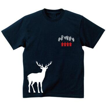 SAKAKI 白鹿 Tシャツ