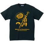 SAKAKI 三種の神器 Tシャツ