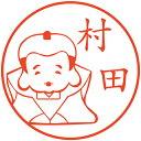 福助人形 はんこ - SAKAKI 楽天市場店