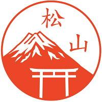 富士山+鳥居はんこ