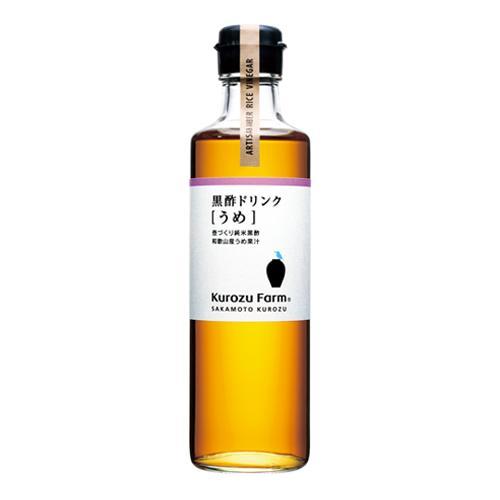 坂元醸造KurozuFarm『黒酢ドリンクうめ(F379)』