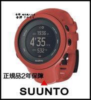 正規品SUUNTO【スント】【AMBIT3】【アンビット3スポーツコーラル】Bluetooth搭載GPSウォッチ【smtb-TD】【SS021468000】送料無料日本語説明書付き