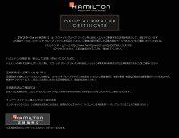 正規品新品ハミルトンHAMILTONペアモデル2本での価格です記念品・結納返し・贈り物・刻印可能モデル