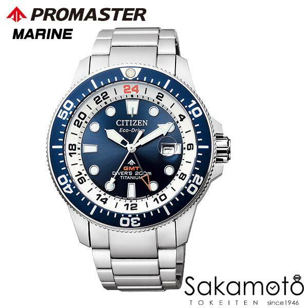 腕時計, メンズ腕時計  CITIZEN PROMASTER MARINE GMT 200m BJ7111-86L