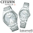 国内正規品 CITIZEN シチズンコレクション 腕時計 エ...