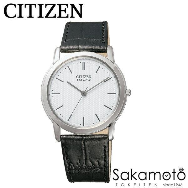 国内正規品 CITIZEN シチズンコレクション 腕時計 エコ・ドライブ ペアウォッチ カップル プレゼントに最適 文字刻印可能【2本での価格】【SID66-5191&SIR66-5201】