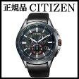 正規品CITIZENシチズン Bluetooth ブルートゥース 限定モデル スマートウォッチ 腕時計 メンズ クロノグラフ チタニウム【BZ1035-09E】
