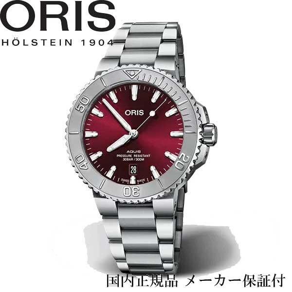腕時計, メンズ腕時計  ORIS 41 300m 733 7766 415801 733 7766 4158-07 8 22 05PEB