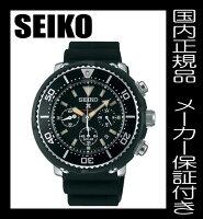 【4/21発売予定】SEIKO(セイコー)PROSPEX(プロスペックス)ダイバースキューバLOWERCASEプロデュースダイバーズウォッチクロノグラフソーラー腕時計メンズ【SBDL041】
