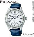 【新品】ARNOLD&SON アーノルド&サン HM Dragon & Fenghuang  18Kピンクゴールド 1LCAP.M08A.C110A メンズ 腕時計 watch【送料・代引手数料無料】