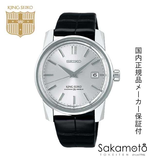 腕時計, メンズ腕時計 2021122SEIKO KING SEIKO1403000 SDKA00160
