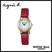 国内正規品アニエスベー【agnes b.】【MARCELLO!】腕時計 ソーラー 電池交換不要 レディース 女性用【FBSD961】
