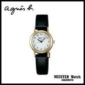 国内正規品アニエスベー【agnes b.】【MARCELLO!】腕時計 ソーラー 電池交換不要 レディース 女性用【FBSD963】