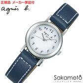 国内正規品アニエスベー【agnes b.】【MARCELLO!】腕時計 ソーラー 電池交換不要 レディース 女性用【FBSD981】
