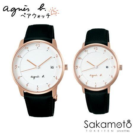 腕時計, ペアウォッチ agnes b.MARCELLO! 2FBRK998FBSK946