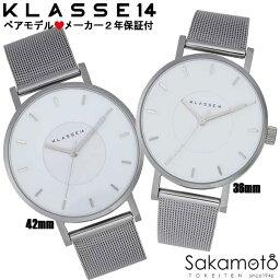 国内正規品 KLASSE14 クラスフォーティーン Volare ペアウォッチ pair watch 42mm 36mm 腕時計 カップル クオーツ 2年保証【WVO19SR005M&WVO19SR005W】※2本セットの価格です※