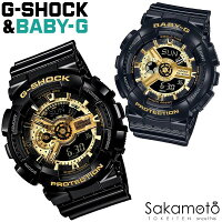 【あす楽】国内正規品G-SHOCK「Gショック」ペアーウォッチ「ブラックXゴールド」【プレゼントに最適】デジアナモデル二人の絆を確かめ合える腕時計【カップル】【2本ペア】2本での価格