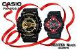 【あす楽】国内正規品G-SHOCK「Gショック」ペアーウォッチ【プレゼントに最適】デジアナモデル 二人の絆を確かめ合える腕時計 【カップル】【2本ペア】文字刻印で世界に1つだけのペアウォッチ【GA-110GB-1AJF&BA-110SN-1AJF】