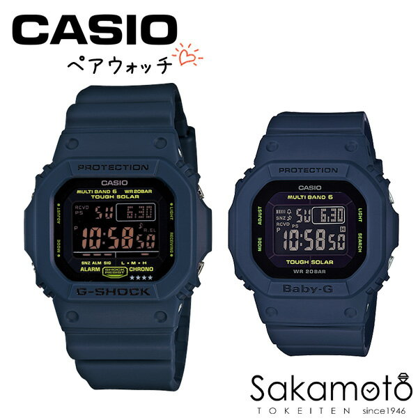 腕時計, ペアウォッチ  CASIO G-SHOCKBABY-G 21GW-M5610NV-2JFBGD-5000-2JF