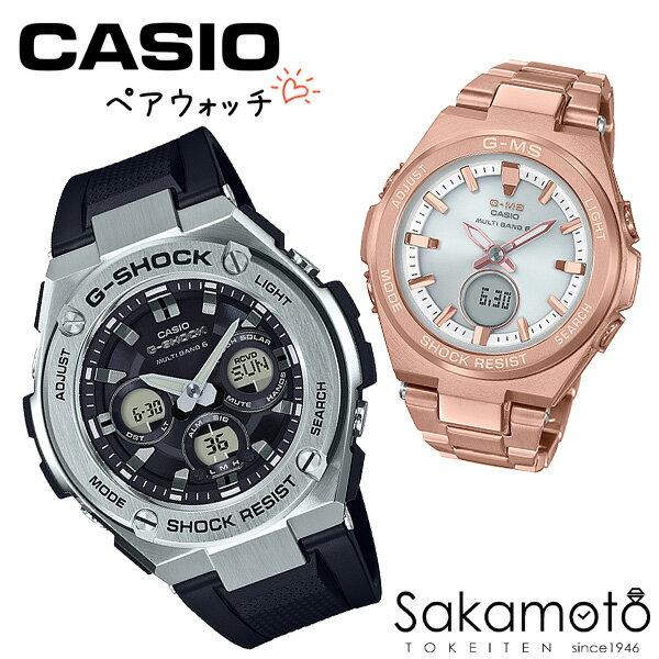 腕時計, ペアウォッチ  CASIO G-SHOCKBABY-G 21GST-W310-1AJFMSG-W200DG-4A JF