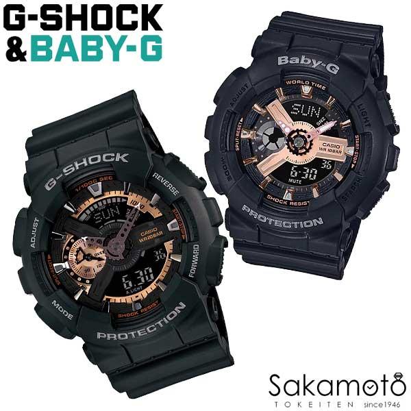 腕時計, ペアウォッチ  CASIO G-SHOCKBABY-G 21GA-110RG-1AJFBA-110RG-1AJF