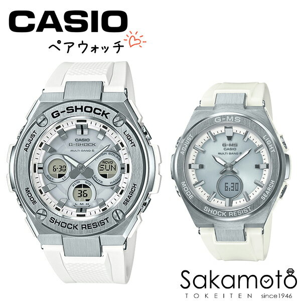 CASIO(カシオ)『G-SHOCK/BABY-G(GST-W310-7AJF/MSG-W200-7AJF)』