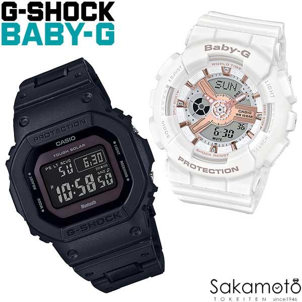 腕時計, ペアウォッチ CASIO G-SHOCKBABY-G G G GW-B5600BC-1BJFBA-110RG-7AF