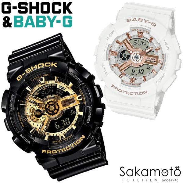 腕時計, ペアウォッチ  CASIO PairWatch G-SHOCKBABY-G BigFace GA-110GB-1AJFBA-110RG-7AJF