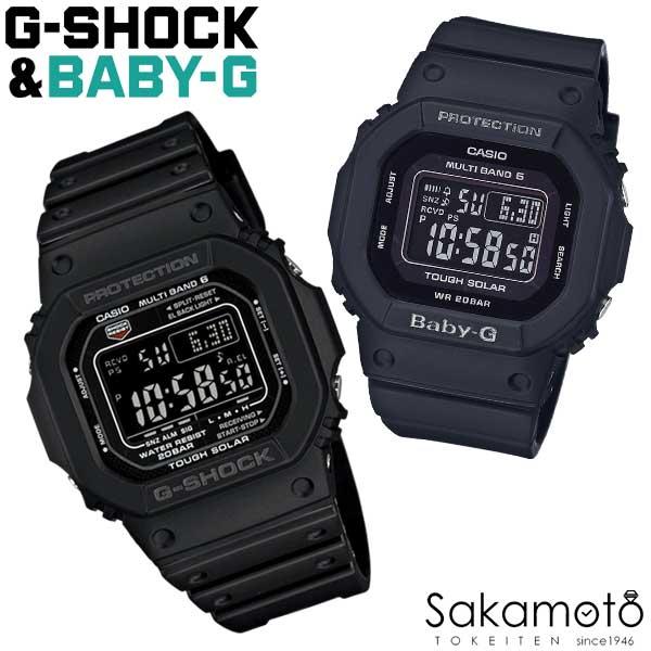 腕時計, ペアウォッチ  CASIO PairWatch G-SHOCKBABY-G GW-M5610-1BJFBGD-5000MD-1JF
