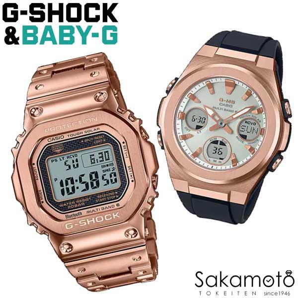 腕時計, ペアウォッチ  CASIO PairWatch G-SHOCKBABY-G GMW-B5000GD-4JFMSG-W600G-1AJ F