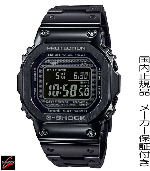 腕時計, メンズ腕時計 G-SHOCKGConnectedGMW-B5000 Bluetooth GMW-B5000GD-1JF