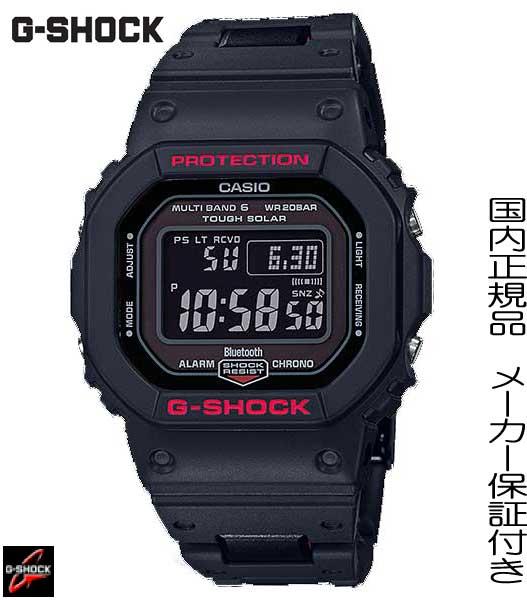 腕時計, メンズ腕時計 2019.02G-SHOCKGDW-5000C50005 600GW-B5600HRGW-B5600HR-1JFA L AE