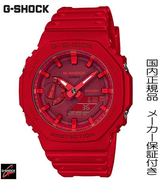 腕時計, メンズ腕時計 G-SHOCKGDW-5000CNew GA-2100-4AJFAL